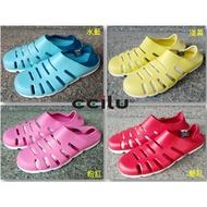 *鞋率*CCILU 馳綠 洞洞鞋 雨鞋 日本品牌 懶人鞋 快排透氣 戶外休閒鞋 男女鞋