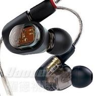 〔送收納盒〕Audio-Technica 鐵三角 ATH-E70 可拆式入耳式耳機 音場監聽 送收納盒