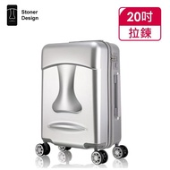 【Stoner Design】石人20吋摩艾行李箱 登機箱