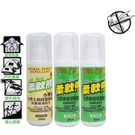【台灣柔軟熊】200ml天然檸檬草+小黑蚊土肉桂防蚊液x3入組
