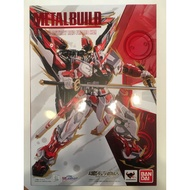 Mb metal build 紅異端改 大劍 紅色異端 飛行背包 紅異端