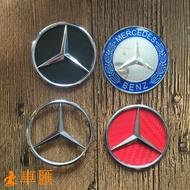 現貨 BENZ 方向盤標 賓士 碳纖紋 方向盤 車標 w124 AMG W211 W212 w220 W203 氣囊標