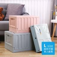 【Mr.Box】北歐風貨櫃收納箱/收納櫃/組合椅(大款-三色可選)粉色