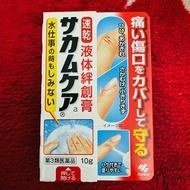 日本防水ok繃,液體絆創膏