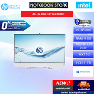 [ผ่อน 0% 10 ด.]ALL-IN-ONE  HP 24-F0030D/ ประกัน3y+Onsite/BY NOTEBOOK STORE