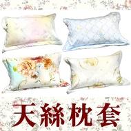【名流寢飾家居館】歐式壓框鋪棉枕頭套.100%天絲.超柔觸感