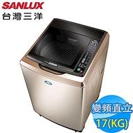 SANLUX台灣三洋 17KG 變頻直立式洗衣機 SW-17DVGS 內外不鏽鋼