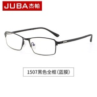 Male anti-Blueray rayban radiation protected glasses