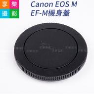 Canon Eos M Ef-m Body Cover Cheap Good M 100 M 5 M 6 M 50 Canon Eos M Ef-m
