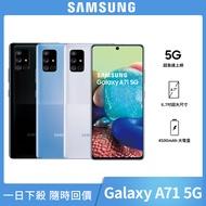【SAMSUNG 三星】GALAXY A71 6.7吋8核心5G手機(GALAXY A71 6.7吋8核心5G手機)