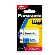Panasonic 國際牌 2CR5 一次性6V鋰電池(紅卡公司貨) 相容 KL2CR5 EL2CR5 DL245 2CR5R