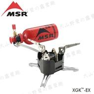 【露營趣】MSR 11043 XGK-EX 多燃料汽化爐 快速爐 汽化爐 高山爐 登山爐 適用汽油 去漬油 煤油 柴油