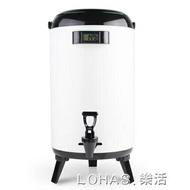 奶茶桶保溫桶商用12升大容量 豆漿開水桶帶龍頭304不銹鋼保溫茶桶
