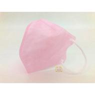 【光南大批發】興安 成人3D立體醫用口罩(粉色)50入/盒/15 x 11CM
