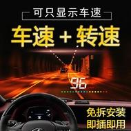 車載HUD 高清抬頭顯示器 honda nissan mazda汽車通用行車電腦OBD 平視速度 多功能投影儀