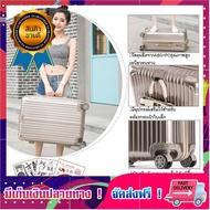 [ลดแน่นแน่น] Classy Luggage กระเป๋าเดินทาง 20นิ้ว รุ่นซิป วัสดุABS+PCแข็งแรงทนทาน ของแท้ กระเป๋าเดินทางล้อลาก กระเป๋าลาก กระเป๋าเป้ล้อลาก กระเป๋าลากใบเล็ก กระเป๋าเดินทาง20 กระเป๋าเดินทาง24 กระเป๋าเดินทาง16 กระเป๋าเดินทางใบเล็ก travel bag luggage size