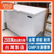 【好貨道】冷凍尖兵RS-CF430二手冷凍櫃 冰箱 廚房用品 瑞興 冷凍櫃 冰櫃 冷凍庫 414L 台中西區自取
