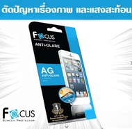 Focus ฟิล์มกันรอยแบบด้าน Lenovo Yoga 530