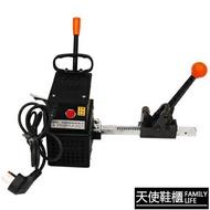 手提式電熔熱熔打包機半自動捆扎機免鐵扣手動捆包機【快速出貨】