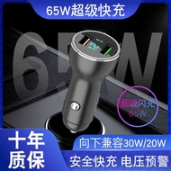 car charger Applicable OPPO FINDX3 Super Flash Express Car charger RENO4 / 5PRO / ACE2 Flash Charge 65W
