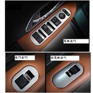本田 HRV HR-V 車窗開關飾板 霧銀