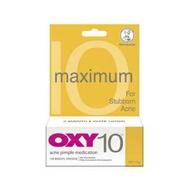 《現貨提供》OXY10 10g快治暗瘡(痘痘)歐可喜