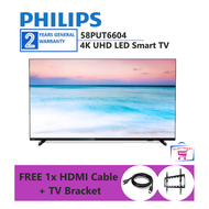 "[FREE TV BRACKET + HDMI CABLE] Philips 58"" 4K UHD LED 58PUT6604 Smart TV 58PUT6604/68"