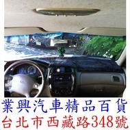 VELOSTER 小鋼炮 2014-18年 愛車美儀表板避光墊 台灣製 隔熱 抗菌 防霉 防塵 降溫 防眩光 (1E29-M)