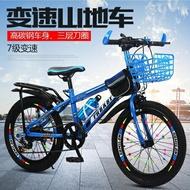兒童變速山地自行車20/22寸男女孩中小學生單車 年貨節預購
