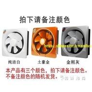 新款10寸排氣扇廚房油煙靜音百葉換氣扇廁所通風扇窗式排風扇 220v辣媳婦3C
