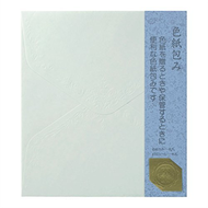 DESIGNPHIL  MIDORI Green color colored paper wrapped blue 34282031 00812206 [buying 10 books set]