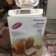 Panasonic 國際牌 SD-BMS105T 全自動製麵包機 《大買家二手貨萬物全收》