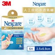 3M H5506 Nexcare 人工皮防水透氣繃6片包