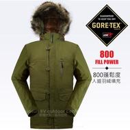 【美國 The North Face】男款 Gore-Tex + 800FPl 鵝絨超強防水透氣保暖羽絨外套.連帽夾克_35BJ 軍綠 N
