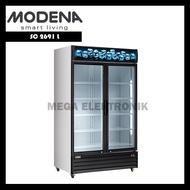 MODENA SC 2691 L Showcase Cooler Pendingin 1200L - KHUSUS JABODETABEK