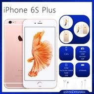 Apple iPhone 6S Plus ไอโฟน 6S พลัส 32GB ไอโฟนมือสอง โทรศัพท์มือถือถูกๆ เครื่อง สภาพ 95% เครื่องสวย การใช้งานปกติทุกอย่าง ราคาถูก ประกัน 1ปี 32GB by Real Hot