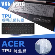 ACER Aspire VX5-591 VX5-591G 抗菌 TPU 鍵盤膜 鍵盤保護膜 (Acer15809)