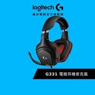 Logitech G 羅技 G331 電競耳機麥克風