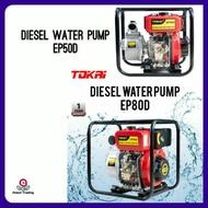 """2"""" 3"""" 4"""" DIESEL ENGINE WATER PUMP"""