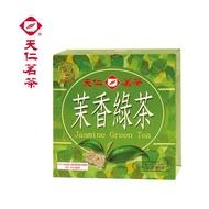 【天仁茗茶】天仁茉香綠茶袋茶50入
