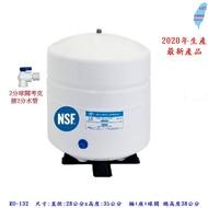 4.4加崙 儲水桶 18公升 RO-132(台製CE/NSF認証)實際容量 3.2加侖 RO機 RO逆滲透純水機 壓力桶