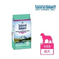 【Natural Balance】LID低敏無穀地瓜雞肉成犬配方小顆粒-4.5磅(地瓜+雞肉 狗飼料 飼料)