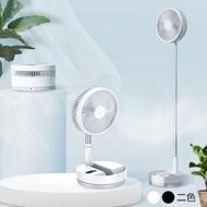 【i-Cool】9吋充電式可伸縮擺頭摺疊風扇(MY-P10)