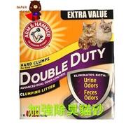 貓砂  Arm&Hammer 鐵鎚牌加強除臭貓砂 限購1箱 18.14公斤 40磅 鐵鎚牌貓砂 好市多貓砂