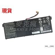 現貨原裝全新ACER宏碁Aspire V3-371-7185系列3Cell/4Cell芯電池-546