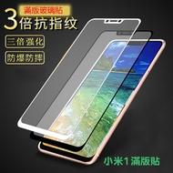 小米 玻璃貼 滿版 防刮鋼化玻璃保護貼 Note4x Note5 Note6 紅米5 紅米6 小米8 Mix3