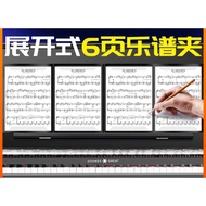 👑(預)6頁演奏專用鋼琴樂譜夾A4三折疊六頁展開式鋼琴改譜夾曲譜文件夾