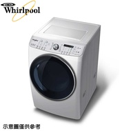 【Whirlpool惠而浦】13公斤洗脫烘滾筒洗衣機WD13GW【三井3C】