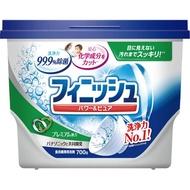 日本 地球製藥 finish 洗碗機專用 洗碗粉SP 700g(盒裝)