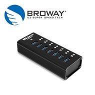 BROWAY BW-U3037C USB3.0 7埠HUB集線器-全鋁合金